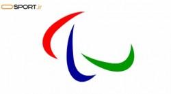 تاریخچه پارالمپیک