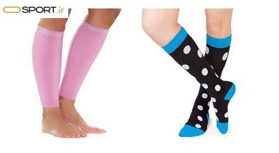 چگونه جوراب های فشرده سازی را انتخاب و استفاده کنیم؟