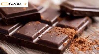 اثر شکلات تلخ بر عملکرد ورزشی