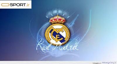 رئال مادرید بالاترین سطح درامد را در یازده سال متوالی به دست آورد