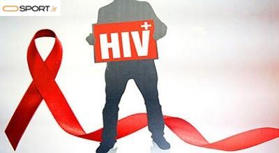 پیشگیری از ایدز و دیگر بیماری های واگیر دار با ورزش