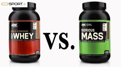 آیا تفاوت بین مس گینر و پروتئین وی را می دانید؟