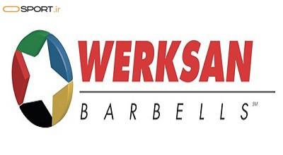 معرفی برند ورکسان (Werksan) در وزنه برداری