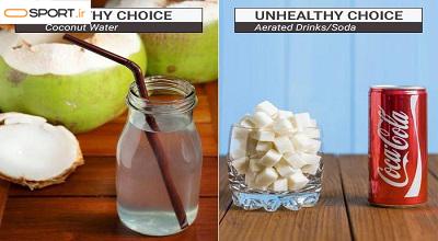 غذاهای سالم را جایگزین غذاهای ناسالم کنید + اینفوگرافی