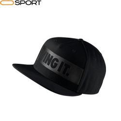 کلاه بسکتبال جردن 2 نایک