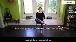 آموزش انجام حرکات یوگا پشت میز کار - بخش دوم