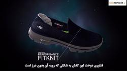 ویژگیهای کفش پیادهروی مردانه اسکیچرز مدل SKECHERS SHOES GO WALK 3